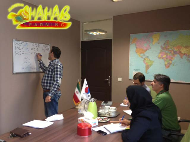 آموزشگاه زبان کره ای شهاب