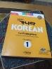 کتابهای آموزش زبان کره ای_12