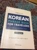 کتابهای آموزش زبان کره ای_2