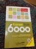 کتابهای آموزش زبان کره ای_5