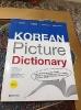 کتابهای آموزش زبان کره ای_9