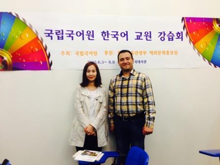 همایش زبان کره ای در ایران
