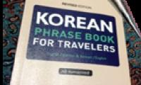 koreanpharasebook.png