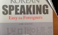 koreanspeaking.png