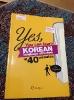 کتابهای آموزش زبان کره ای_6