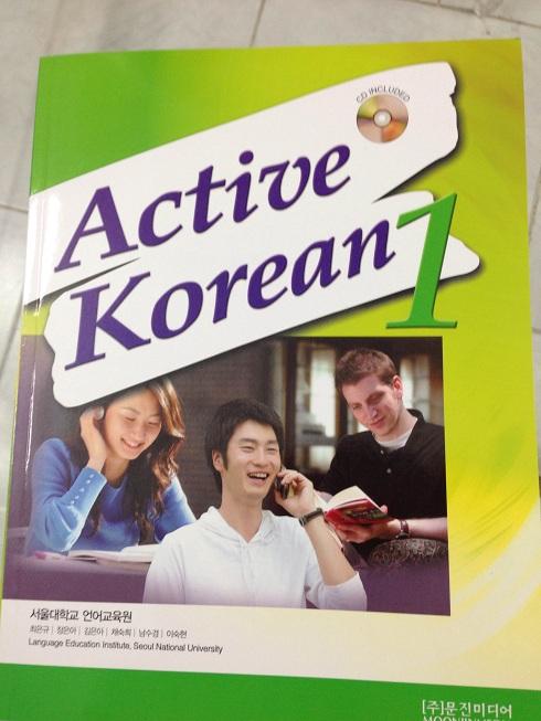 كتاب هاي اموزش زبان كره اي از دانشگاه سئول كره جنوبي