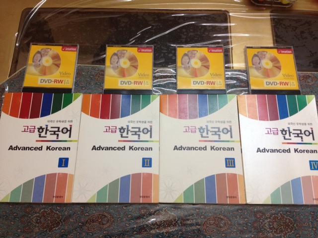 كتابهاي اموزش زبان كره اي پيشرفته ارسالي از دانشگاه چانگون كشور كره جنوبي