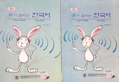 كتابهاي شنيداري متوسطه ارسالي از دانشگاه چانگون كشور كره جنوبي listening